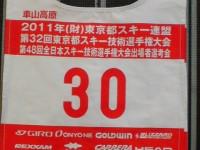 20110128230141.jpg